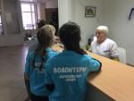 Волонтёры Европейского лицея