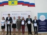 Всероссийский конкурс имени В. И. Вернадского