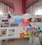 Мастер – класс «Я люблю Россию»