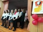 Фестиваль комсомольской песни