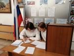 IVX областной детский Референдум